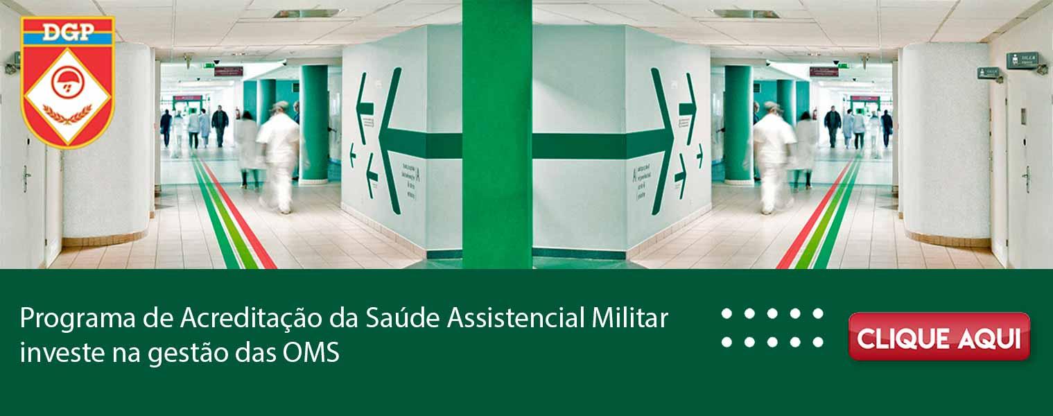Programa de Acreditação da Saúde Assistencial Militar investe na gestão das OMS