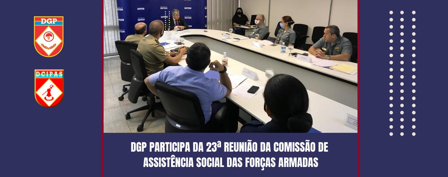 DGP participa da 23ª Reunião da Comissão de Assistência Social das Forças Armadas